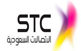 """الاتصالات السعودية تعزز خدماتها في انضمامها إلى تحالف """"بريدج ألايانس"""""""