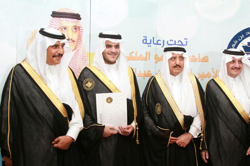 محمد بن فهد يشكر الملك على موافقته لانشاء كرسي الملك  عبدالله للسلام العالمي بالجامعة