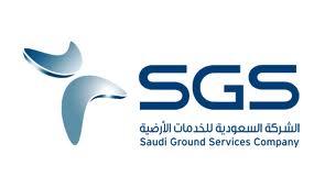 الشركة السعودية للخدمات الأرضية تنفي طرح عدد من أسهمها للاكتتاب
