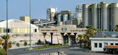 شركة الأسمنت السعودية توصي بتوزيع  535.5 مليون ريال