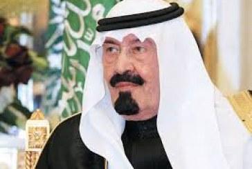 أبناء الملك عبدالله يستقبلون المعزين .. الإثنين والثلاثاء