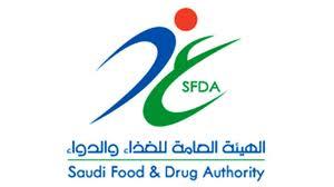 """""""الغذاء والدواء""""تعلن عن توفروظائف نسائية للسعوديات"""