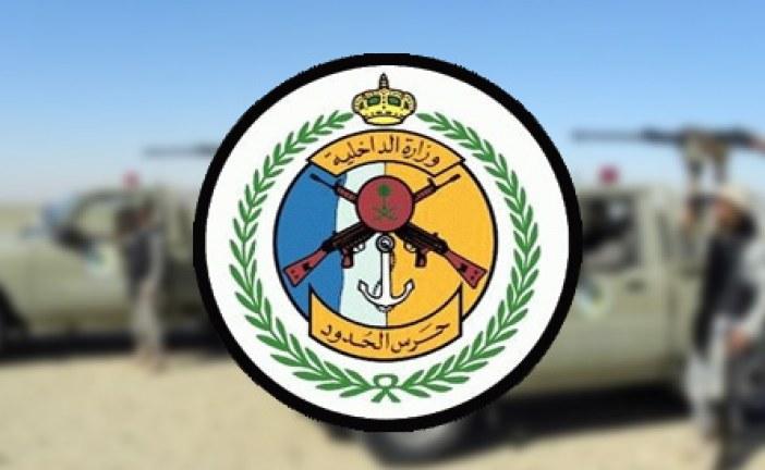 حرس الحدود تعلن نتائج القبول النهائي للمتقدمين على الوظائف العسكرية البحرية