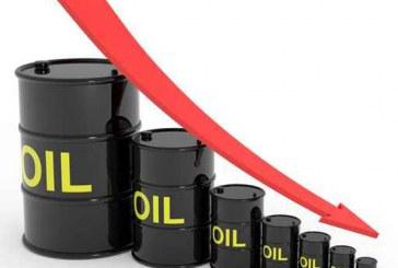 النفط يتراجع بعد إعلان المملكة استعدادها لزيادة الإنتاج