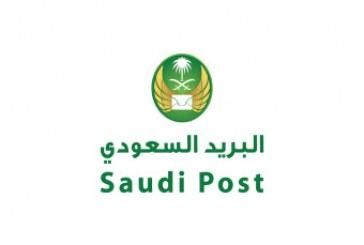 """""""البريد السعودي"""" راعياً ذهبيًا لمعرض التجارة الإلكترونية"""