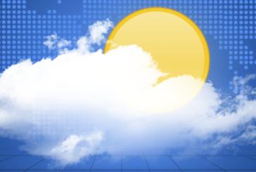 ارتفاع درجات الحرارة قليلاً بسبب تراجع سرعة الرياح
