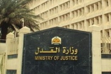 """العدل: 1.6 مليون بصمة """"تحقق من الهوية"""" بمرافق القضاء في 18 شهر"""