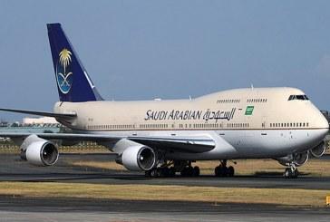 """""""الخطوط السعودية"""" تعلن وظائف جديدة لحملة البكالوريوس بجدة والرياض"""
