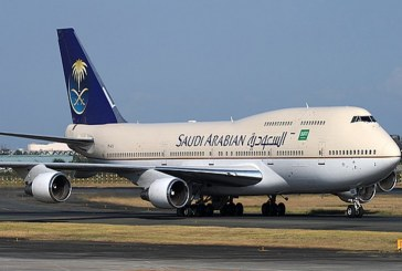 الخطوط السعودية تزيد رحلاتها من الرياض إلى الجوف وعرعر ورفحاء