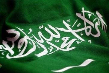 المملكة تدين: عمل بربري جبان ولايرتكبه إلا عدو للإسلام