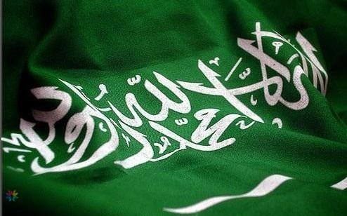 إعادة انتخاب السعودية لعضوية مجلس حقوق الإنسان التابع للأمم المتحدة