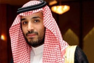 الأمير محمد بن سلمان وزيراً للدفاع