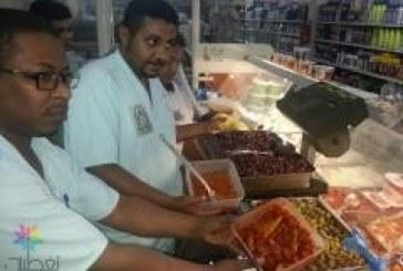 إغلاق (20) مطعم وإتلاف طن مواد غذائيه بمكة