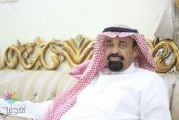 أسرة آل عبدالهادي تعزي بوفاة الملك عبدالله وتبايع ولاة ألأمر