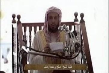 """أسرة""""آل طالب""""تنعى فقيدها الشيخ""""إبراهيم"""""""