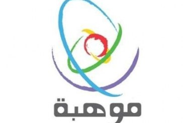 """65 ألف طالب وطالبة يسجلون في المشروع الوطني لـ""""الموهوبين"""""""