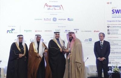 """""""غاز"""" تفوز بجائزة مرافق السابعة للتنمية المستدامة لعام ٢٠١٤"""