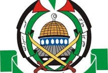 """محكمة القاهرة تقضي باعتبار حركة"""" حماس"""" تنظيماً إرهابيا"""