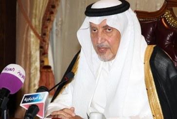 """أمير منطقة مكة المكرمة يوجه برصد مخالفات معرض """" إكسس الدولي """""""