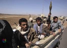 هيئة علماء اليمن تحذر من خطورة قيام ميلشيا الانقلاب الحوثية بتغيير المناهج الدراسية في اليمن
