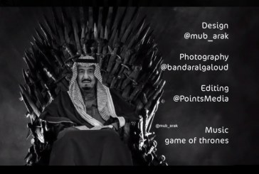 (قائد الحزم) شركة نقاط إعلامية تنتج فيلما استعراضيا للملك سلمان