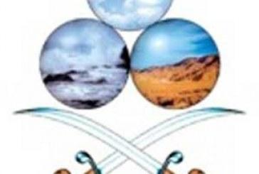 الأرصاد: انخفاض درجات الحرارة في شمال و غرب المملكة.. غداً