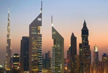 معلومات أساسيّة حول دبي