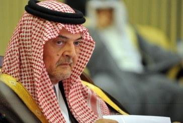 الأمير سعود الفيصل: لسنا دعاة حرب ولكننا جاهزون لها