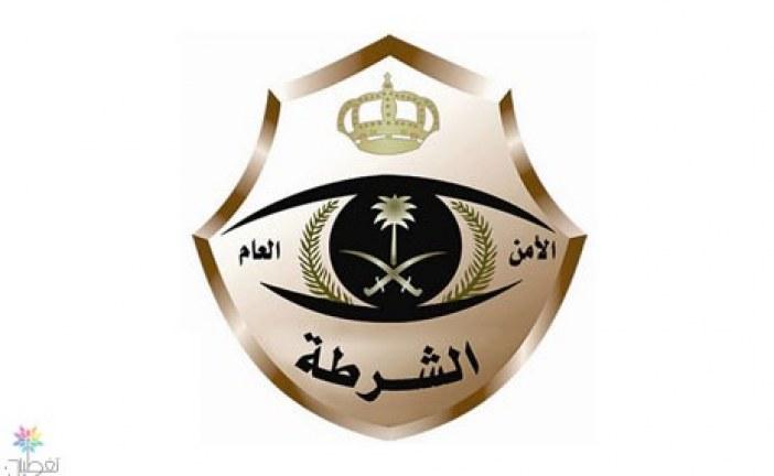 شرطة الرياض تعلن الإطاحة بشبان ظهروا يصوبون مسدساً على مركز أمني