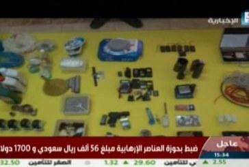 الداخلية: احباط محاولات ارهابية حاول تنفيذها ٩٣ شخصاً وامراة