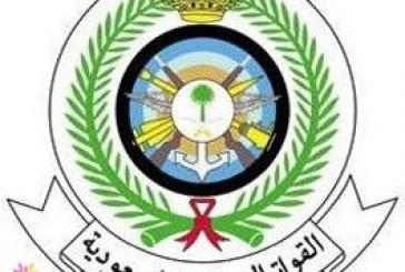 الإعلان عن توفر وظائف شاغرة بالقوات البحرية والبرية