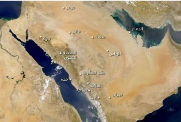 أمطار على معظم مناطق المملكة