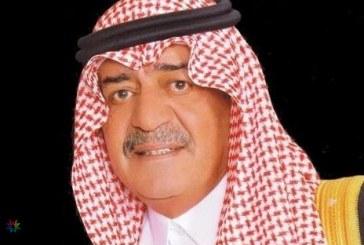 """مغردون لـ""""مقرن بن عبدالعزيز"""": شكرًا للأمير المتواضع"""