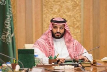 مجلس الشؤون الاقتصادية والتنمية يناقش عدداً من الموضوعات الاقتصادية والتنموية