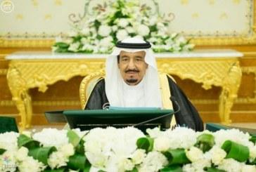 #مجلس_الوزراء : الموافقة على #ضريبة_القيمة_المضافة و #الضريبة_الانتقائية لدول الخليج