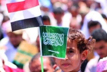 """انتهاء """"عاصفة الحزم"""".. """"السديس"""": نأمل في يمنٍ خالٍ من العصابات الصفوية"""