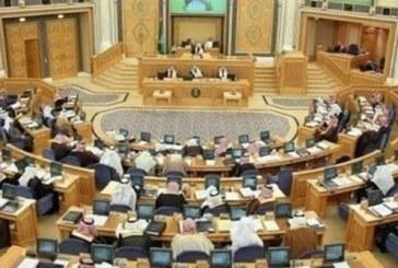 الشورى يصوت على توصية تطالب بمعالجة التعصب الرياضي