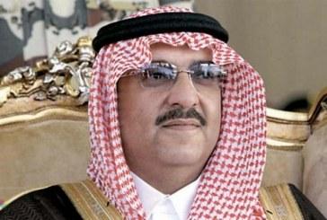وزير الداخلية يوافق على إنشاء وكالة بمسمى (وكالة اﻷفواج)