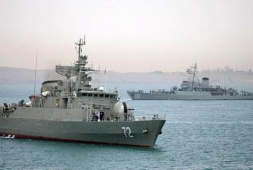 أمريكا: السفن الايرانية ابتعدت عن اليمن