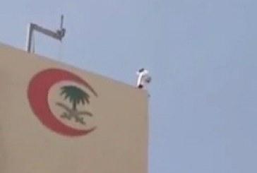 بالفيديو .. شاب يعتلي مبنى الهلال الأحمر بالرياض ويهدد بالانتحار