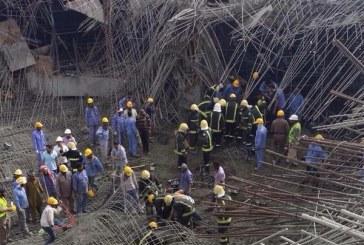 """""""جامعة القصيم"""": حصيلة المبنى المنهار ترتفع لـ 7 جثث و6 مصابين و2 مفقودين"""