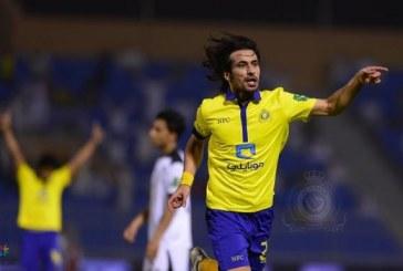 النصر في طريقه لتحطيم رقم الموسم الماضي