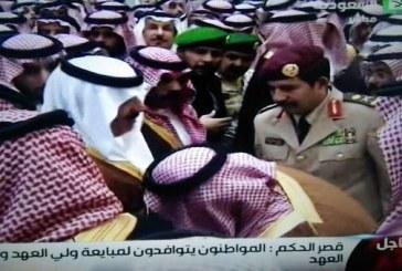 بالفيديو.. محمد بن سلمان يقبل يد متعب بن عبدالله لدى مبايعته
