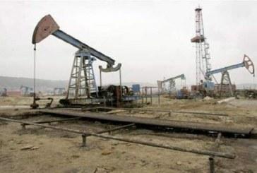تقلب اسعار النفط في آسيا قبل اجتماع للاحتياطي الفدرالي الأمريكي