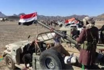 المقاومة الشعبية تحاصر الحوثيين في آخر معاقلهم بمأرب
