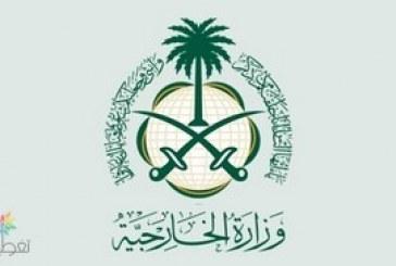 سفارة المملكة بنيبال تهيب بالسعوديين المتواجدين هناك بالتواصل معها