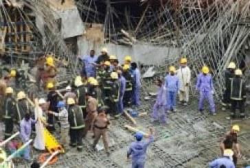إنتشال آخر جثتيْن من بين أنقاض مبنى جامعة القصيم