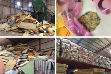 """""""التجارة"""" تغلق مصنعاً يستخدم الإسفنج الملوث لإنتاج المراتب في الرياض"""
