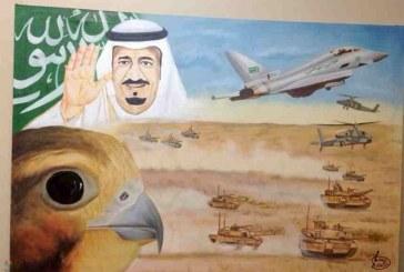 بالصور..رقيب عسكري يبدع لوحةً معبرةً عن عاصفة الحزم ويرفض مبالغ كبيرة للتنازل عنها
