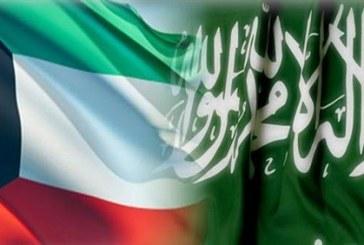 الكويت: سخّرنا إمكاناتنا لخدمة السعودية
